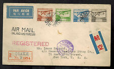1929 OSaka Japan airmail cover to USA Registered C3 C5 C6 C7