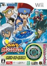 Used Wii Metal Fight Beyblade Nintendo JAPAN JP JAPANESE JAPONAIS IMPORT
