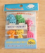 Pack of Bento Lunch Box Food Picks Mini Forks - Animals