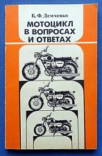 1989 Rare Soviet Vintage Russian Book Manual Motorcycle questions and answers