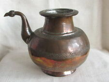 ANTIQUE INDO-PERSIAN COPPER ENGRAVED CHASED LARGE PITCHER