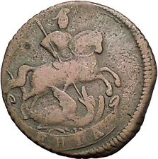 1760 Elizabeth Russian Empress Antique Kopek Coin Saint George Dragon i56433