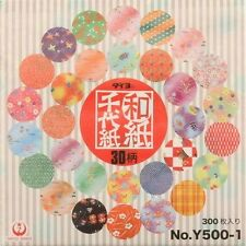 Washi Style Origami Paper 300 Sheets 30 Designs 3 inch