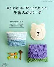 Fun and Cute Crochet Pouches - Japanese Craft Pattern Book SP2