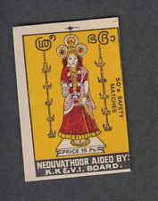 Ancienne étiquette   allumettes Inde  WWW376  Femme