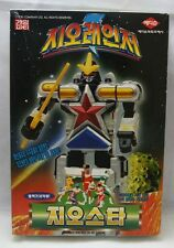 Power Rangers: 'Zeo Megazord' Zeo Star Plastic Model Kit 1999