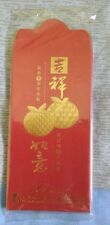 China Insurance  Red Packet Ang Pow 1 pack  (Last 2 packets)