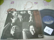 a941981 Julie Sue 蘇芮 1983 LP 搭錯車 19