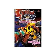 Ratchet & Clank: Size Matters official guide book / PS2, PSP