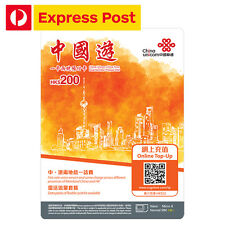 Unicom Travel SIM Card Dual Number Prepaid SIM in Mainland China and Hong Kong