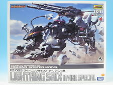 HMM ZOIDS EZ-0 35 Lightning Saix [Irvine Special] (Plastic Model) Kotobukiya