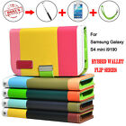 Flip Hybrid Leather Wallet Stand Case Cover For Samsung Galaxy S4 Mini I9190