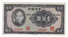 Cina  China 100 yuan 1941 FDS  UNC  pick 243  rif 4130