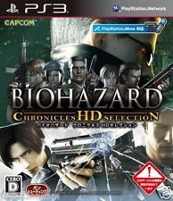Used PS3 Biohazard Chronicles HD  SONY PLAYSTATION 3 JAPAN JAPANESE IMPORT