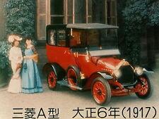 Pressefoto 1995 Mitsubishi Modell A 1917 20,8x15,8cm press photo Auto orig Repro