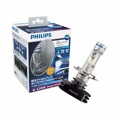 2X Philips LED H4 Headlight X-treme Ultinon High Low Beam Super Bright LUMILEDS
