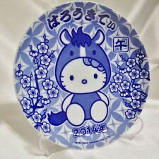 Hello Kitty Zodiac Horse 2014 Year Dish Plate Rare Item!