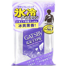 Gatsby Japan ICE-TYPE Deodorant Body Cleansing Sheets (10 sht) Ice Fruity Scent