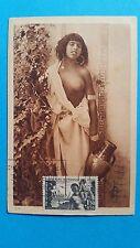 FRANCE CARTE MAXIMUM YVERT 543 QUINZAINE IMPERIALE 1F50 + 8F50 PARIS 1942 L 311