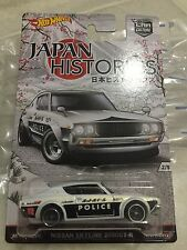 Hotwheels Japan Historics Nissan Skyline 2000GT-R Hot Wheels not Matchbox or MBX