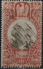 #R146  1872 $2.50 THIRD ISSUE REVENUE  USED--PEN CANCEL