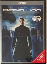 NEW sealed Equilibrium (Rebellion) HD-DVD (Japan Japanese Import)