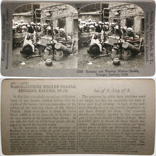 Keystone Stereoview of Weaving Shawls in Kashmir, INDIA From RARE 1200 Card Set