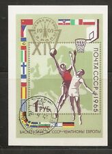 Russia SC # 3111 European basketball Championship, Moscow. Mint Never Hinged