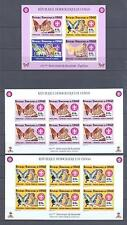 CONGO 2007, Butterflies, Scouts, imperf. set of 4(4MS)+5SS, MNH**(141)