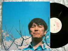 NAGISA NI TE - THE SAME AS A FLOWER : ltd 500 Japan Psych Pink Floyd Neil young