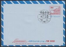 TAIWAN-CHINA, 1970. Oceania Air Letter Han 104, Mint - First Day