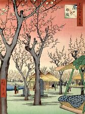 ART PRINT POSTER PAINTING JAPANESE WOODBLOCK CHERRY BLOSSOM TREE PARK NOFL0791