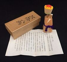 New vintage Japanese souvenir from the Nachi Fire Festival from the70s (D1312)