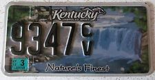 Kentucky 2012 NATURE'S FINEST WATERFALL License Plate HIGH QUALITY # 9347 CV