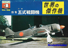 FAOW Famous Airplanes Of The World No.36 April 1973 Kawasaki Army Type 5 Fighter