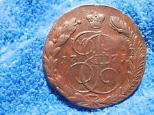 RUSSIA: HUGE 1771-EM LARGE (41mm) THICK COPPER 5 KOPEKS  VERY FINE!!!