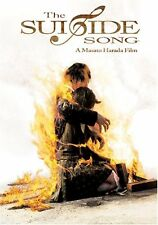 The Suicide Song DVD UNRATED Masato Harada - NEW