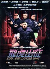 "Chapman To ""SDU: Sex Duties Unit"" Edmond Pang HK Movie 2013 NEW R-3 DVD"