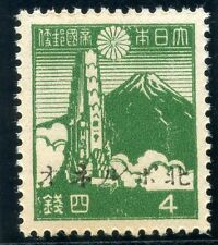 North Borneo-Jap Oc 1944 KGVI 4s yellow-green superb MNH. SG J38. Sc N37.