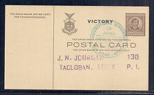 1945 US Possession Philippines UX23 Postal Card, Surrender of Japan, Victory*
