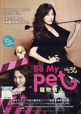 Korean Movie : Be My Pet DVD Jang Keun-Suk  FREE SHIP FROM USA - New/Sealed!