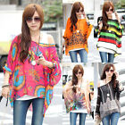 Womens Casual Bat Sleeve O-Neck Oversize Loose Chiffon T Shirt Top Blouse