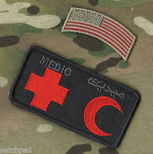 USAF AFSOC PEDRO DUSTOFF PARARESCUE JUMPER MEDIC Red Cross Crescent + US Flag