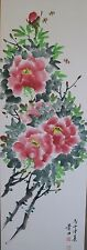 """Fine Korean Painting by Famous NohJun """"Mook Chang Suhn"""" Flowers Signed"""