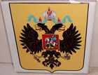 Russian Empire Coat of Arms~ FLAG CERAMIC TILE