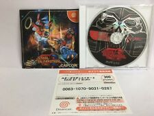 Star Gladiator 2 Dreamcast Japan JP Game