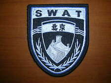China Beijing City Police SWAT Patch