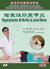 Chinese  Massage Cures Diseases - Hyperplastic Arthritis in Joint Knee DVD