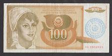 BOSNIA  100 Dinara ND 1992 - od 1990 w/ handstamp NARODNA BANKA  probably false