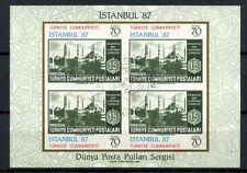 Turkey 1985 SG#MS2886 Istanbul Stamp Exhibition Cto Used M/S #A35784